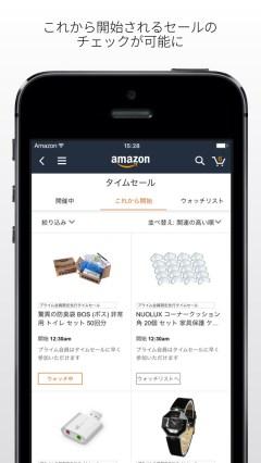 Amazon アプリ 6.5.0