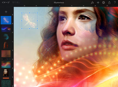 iPad Screen Shot 5