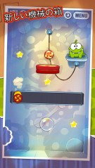 Cut the Rope (カット・ザ・ロープ)