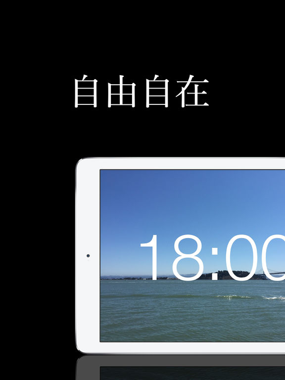 特注卓上置時計 - ClockZ Pro Screenshot