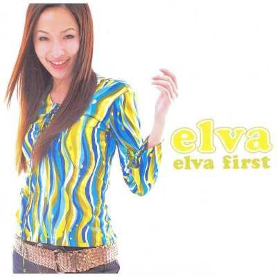萧亚轩 - Elva First