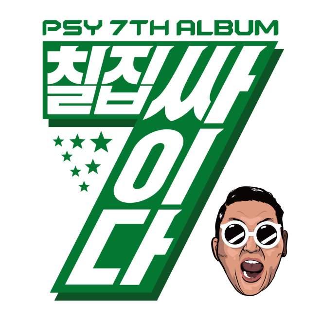 PSY - PSY 7TH ALBUM