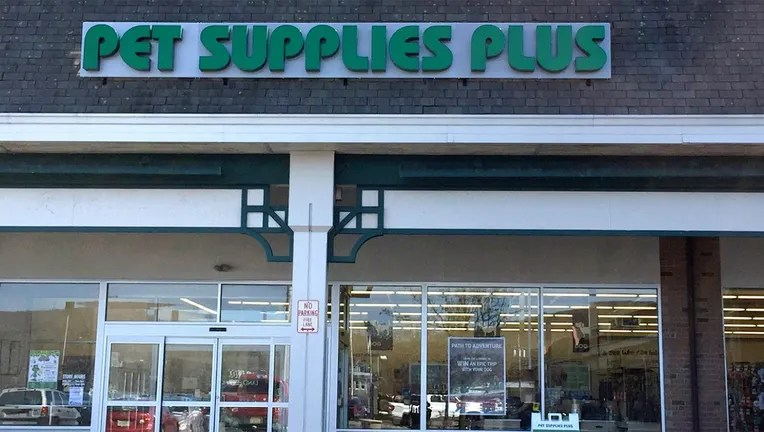 pet supplies plus recalls