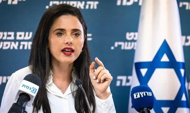 Ayelet Shaked: Se ha detenido la transferencia de efectivo al Canal 7 de Hamas