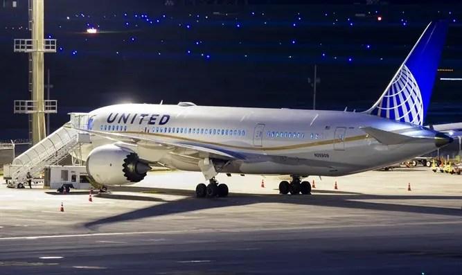 Vacunas o despidos: United Airlines requiere que los empleados estén vacunados - Canal 7