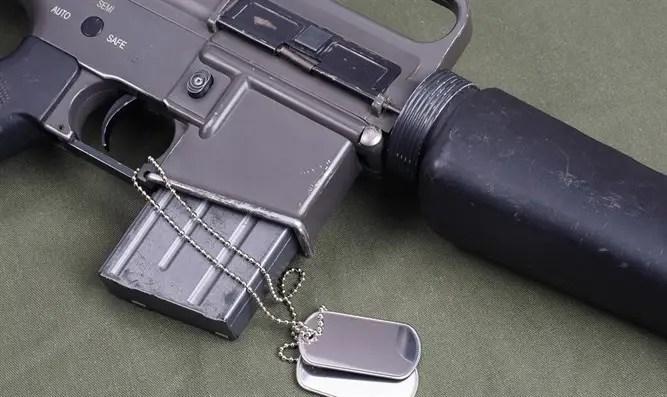 Arma.  Ilustración