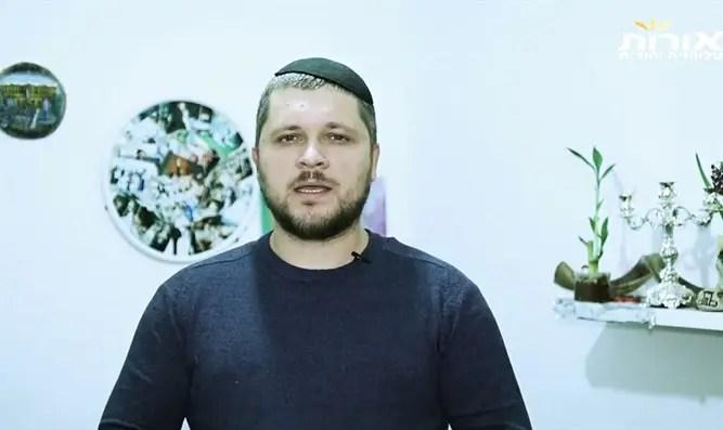 Меир Павловски
