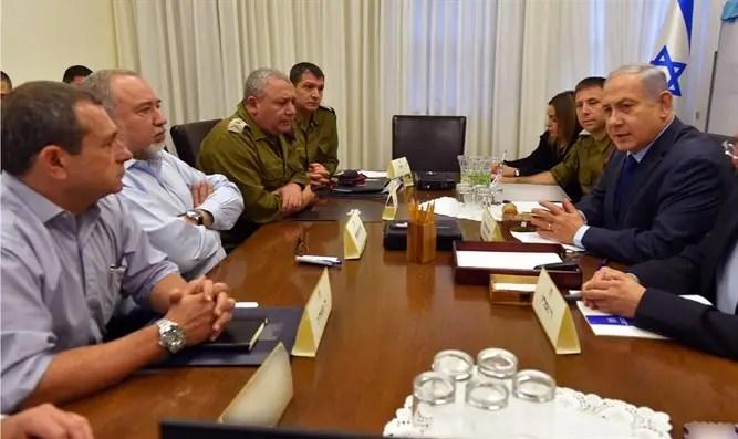 Картинки по запросу кабинет безопасности израиля