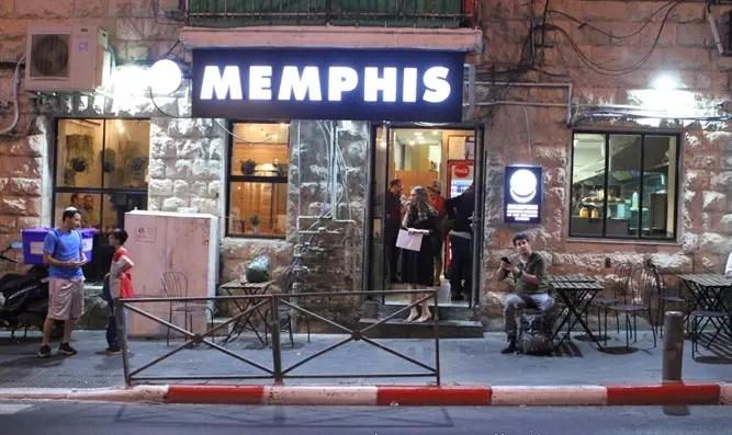 Memphis in the Judean camp