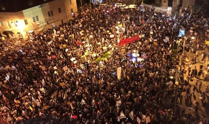 ההפגנה הערב בירושלים