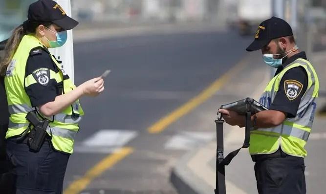 La policía se está preparando para hacer cumplir 'Happy Sign' - Canal 7