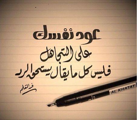 كلام جميل جدا ومعبر كلام جميل من القلب احبك موت