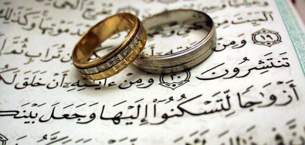 كلام عن الزواج اسمع احلى كلام عن الزواج احبك موت
