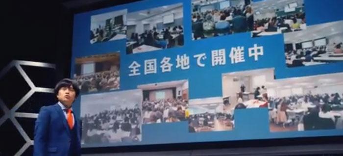 プロミス金融セミナーは全国で開催中