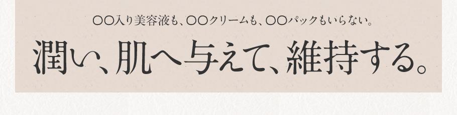 https://i0.wp.com/a8.earthcare.co.jp/mail/img/box02.jpg?w=1256