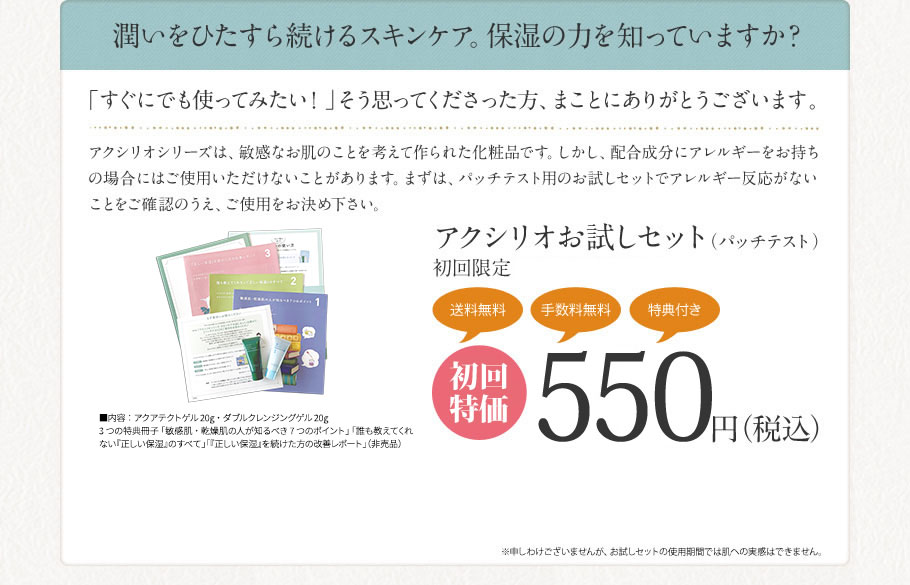 https://i0.wp.com/a8.earthcare.co.jp/mail/img/box03.jpg?w=1256