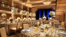 Wedding Venues Hotel San Antonio