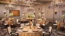 Wedding Venues Hotel San Antonio