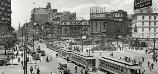 Detroit (1930s) I