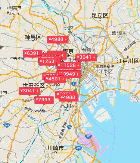 東京 ゲストハウス 女性 専用