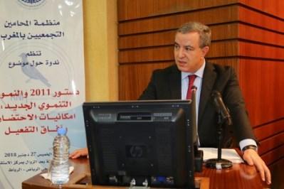 محمد اوجار