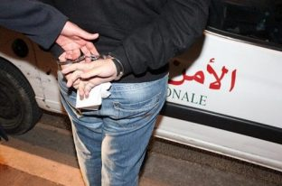 اعتقال
