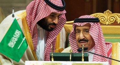 السعودية تجدد دعمها لمبادرة الحكم الذاتي