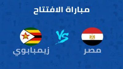 مصر زيمبابوي