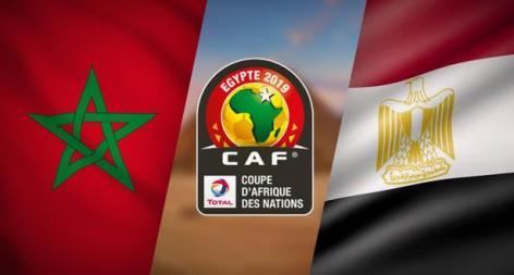 مصر المغرب
