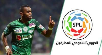 رسميا .. محسن ياجور في الدوري السعودي