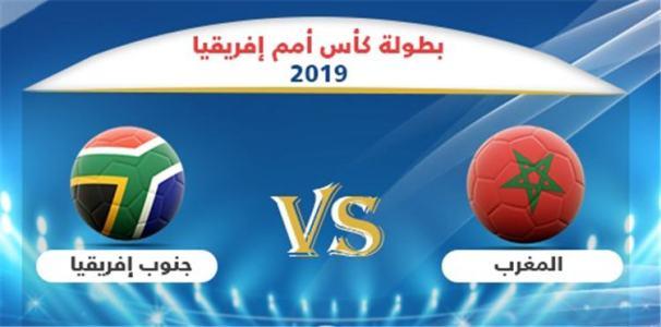 مشاهدة مباراة المغرب