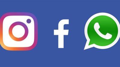"""فيسبوك"""" و""""إنستغرام"""".. ثغرة أمنية تخترق المنشورات الخاصة بمستعمليه"""