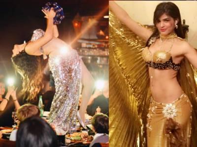الراقصة المغربية