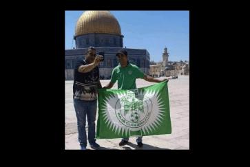 فلسطين تستعد