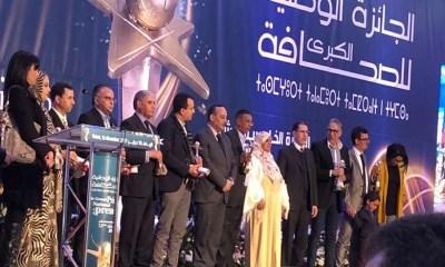 وزارة الاتصال تطلق الدورة السابعة عشر للجائزة الوطنية الكبرى للصحافة