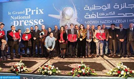 جائزة الصحافة
