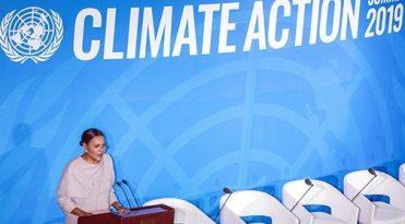للا حسناء تطلق مبادرة الشباب الإفريقي حول التغيرات المناخية