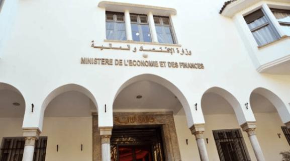 المغرب يعتزم طرح سندات دولية خلال نونبر المقبل