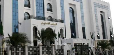 المجلس الدستوري الجزائري يكشف عن القائمة النهائية لمرشحي الانتخابات الرئاسية