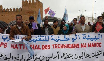 تقنيو المغرب يخوضون إضرابا وطنيا مستمرا ضد تجاهل الحكومة لمطالبهم