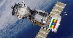 قمر صناعي اثيوبيا