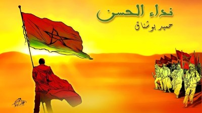 """حميد بوشناق يعيد """"صوت الحسن"""" ب""""ستايل"""" جديد"""