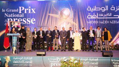 الجائزة الوطنية الكبرى للصحافة