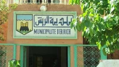 بلدية الريش
