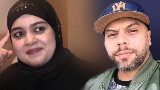 الرابور مسلم وطليقته وأمل صقر