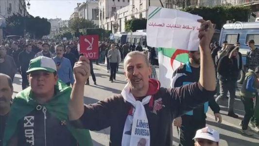 مسيرة الجزائر