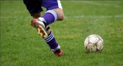 أكاديمية جهوية لكرة القدم