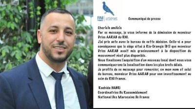 استقالات بالجملة يشهدها حزب التجمع الوطني للأحرار بفرنسا