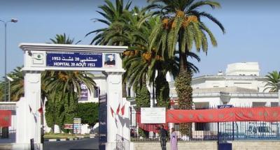 إدارة مستشفى 20 غشت