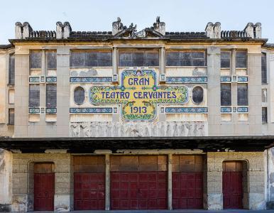 إسبانيا تهب مسرح ثيربانتس للمغرب
